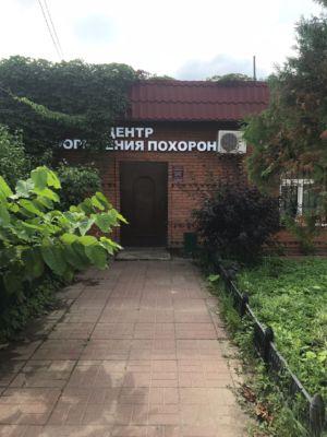 Ритуальное агентство (фото 1)